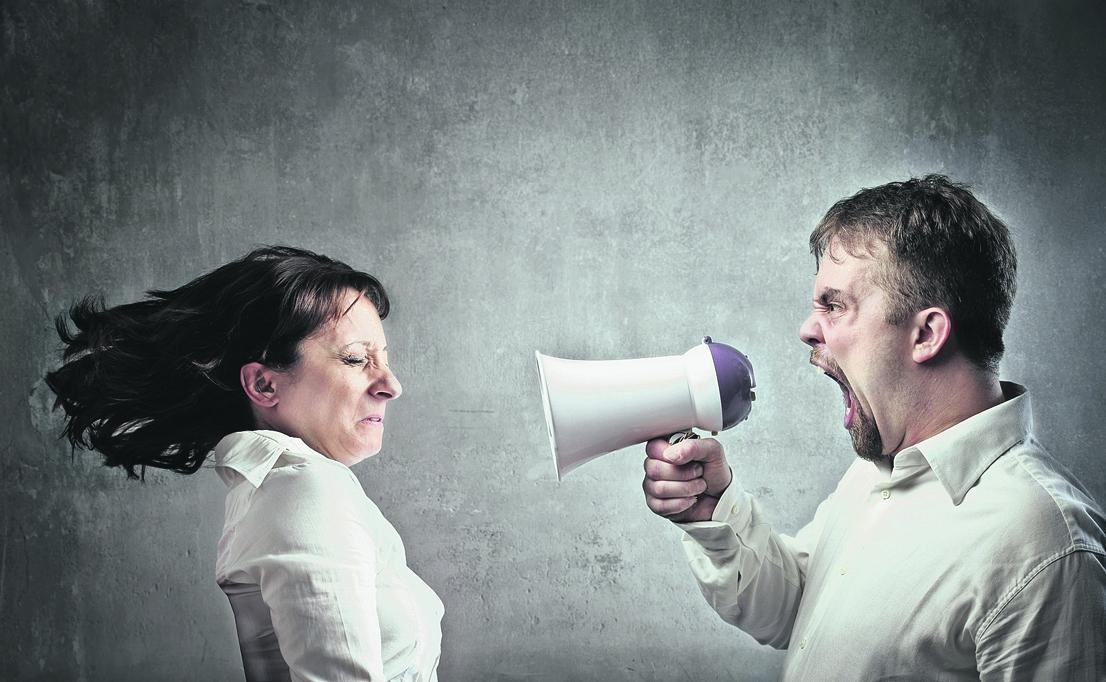 Агрессия психопата